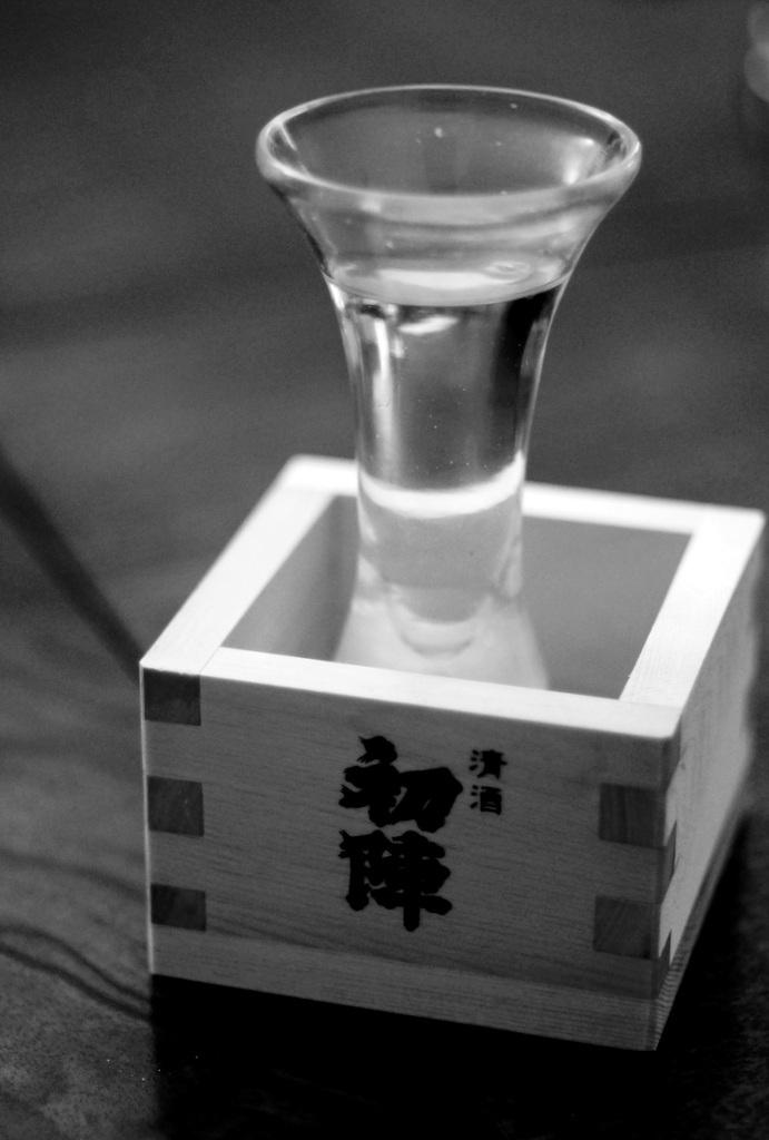 日本酒が税関郵便局で止まってしまってました。_c0180686_08235331.jpg