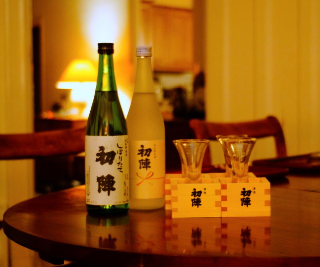 日本酒が税関郵便局で止まってしまってました。_c0180686_08240821.jpg