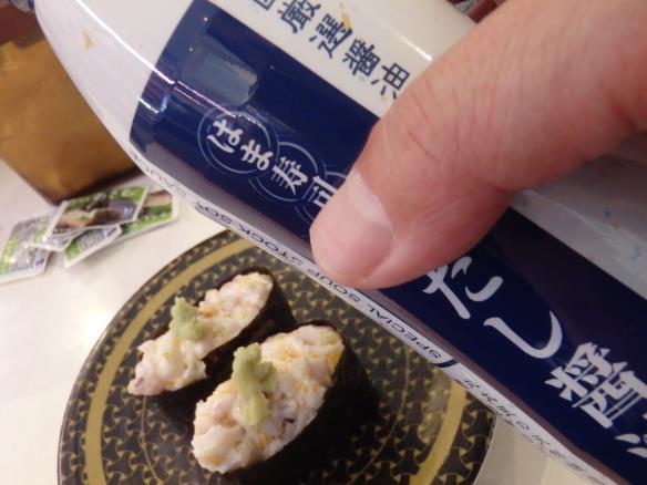 はま寿司     門真岸和田店_c0118393_10444584.jpg