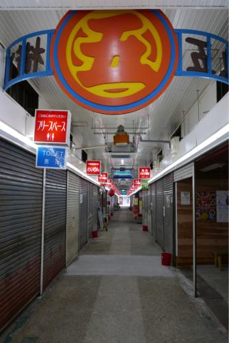 復興の町を歩く 神戸長田・西宮_d0147406_06494572.jpg