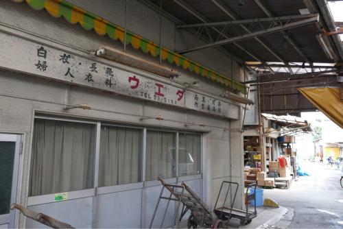 復興の町を歩く 神戸長田・西宮_d0147406_08184645.jpg