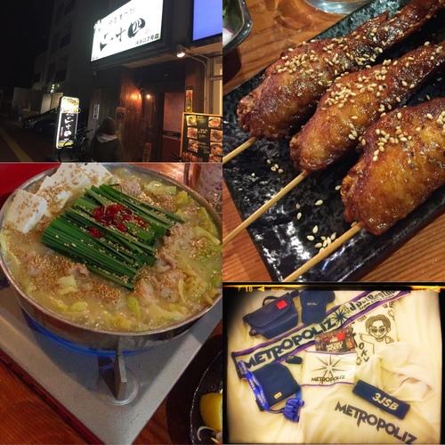 福岡に行って来ました(^^)/_c0294909_1743141.jpg