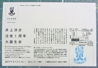 f0269910_1726196.jpg