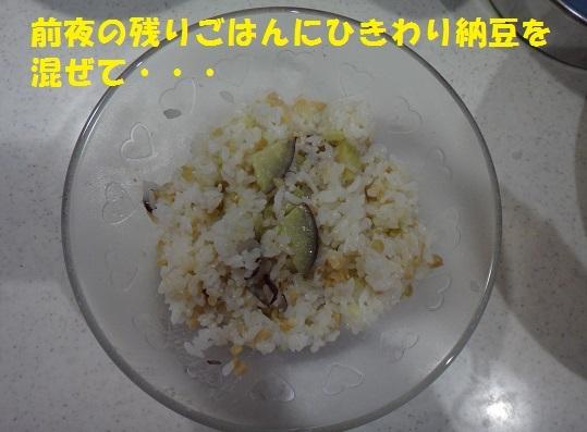 f0121712_06315587.jpg