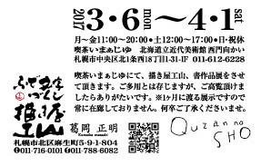 b0075826_08443832.jpg