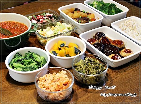 つくねの照焼き弁当と常備菜作りと~♪_f0348032_18153549.jpg