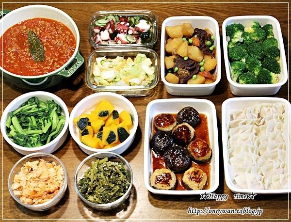 つくねの照焼き弁当と常備菜作りと~♪_f0348032_18154584.jpg