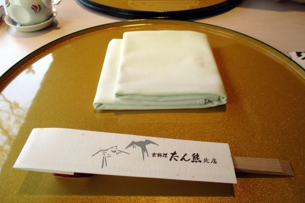 京料理 たん熊 北店  ANAクラウンプラザホテル大阪_d0145934_16193765.jpg