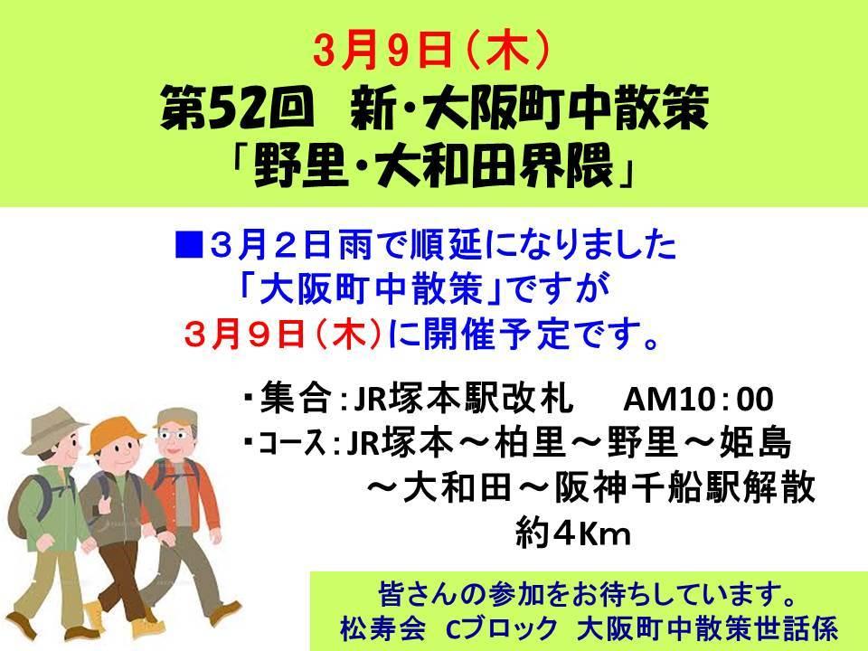 f0148638_10560139.jpg