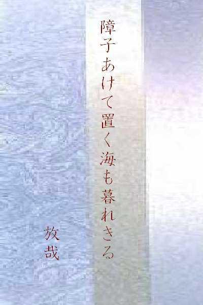 f0117041_13523321.jpg