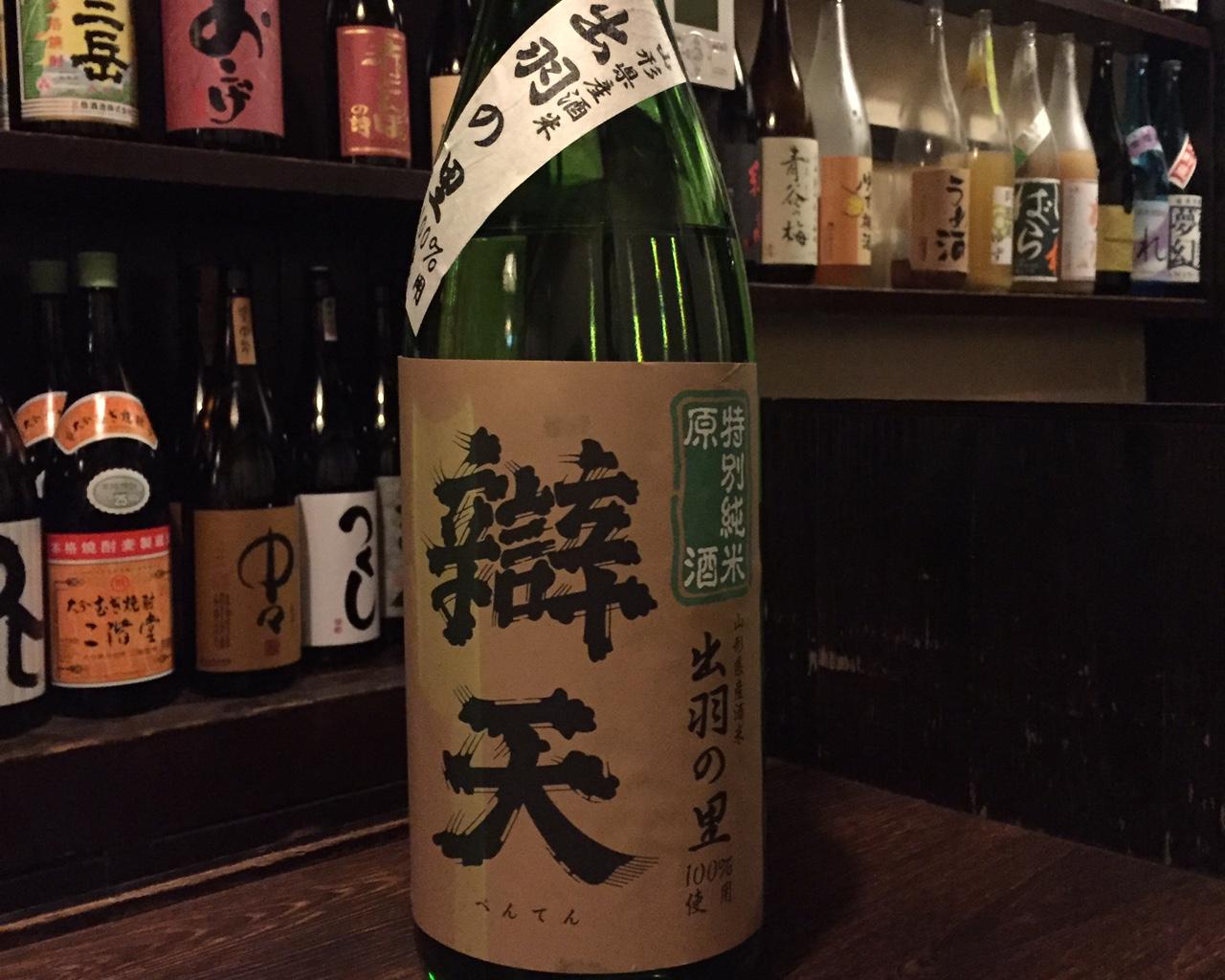 辯天 特別純米原酒【山形セレクション認定酒】_d0205957_0575132.jpg