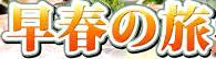 c0119160_17305330.jpg