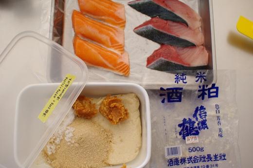 自家製味噌で、魚の粕漬け。冷凍ストック_c0110869_17102510.jpg