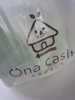 笹塚 Una Casita(おなかすいた)のキャベツ_f0112873_2333933.jpg