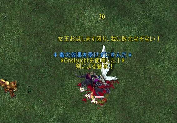 e0363684_18065251.jpg