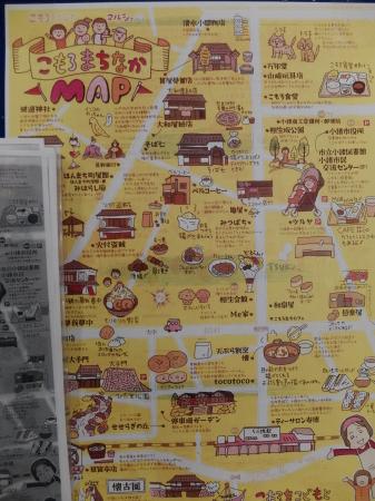 小諸市内 町歩きマップ_e0120896_07080243.jpg