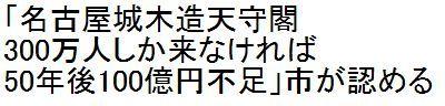 d0011701_16200737.jpg