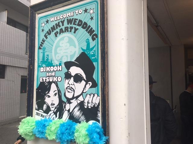 DJ KOOH the funky Wedding Party!☆_a0050302_0302189.jpg