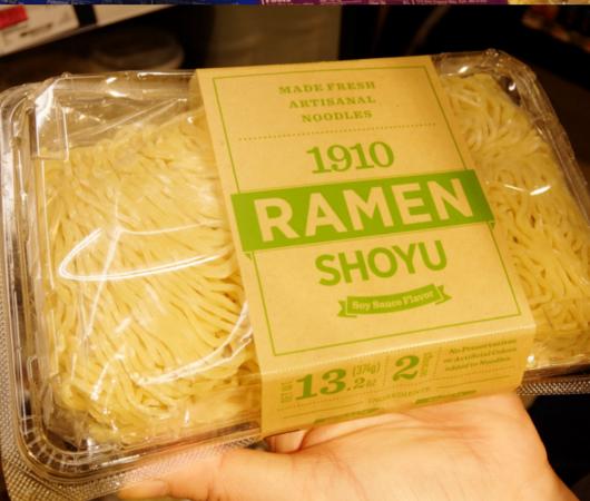 ホールフーズでみる日本の食文化の影響_b0007805_23125063.jpg