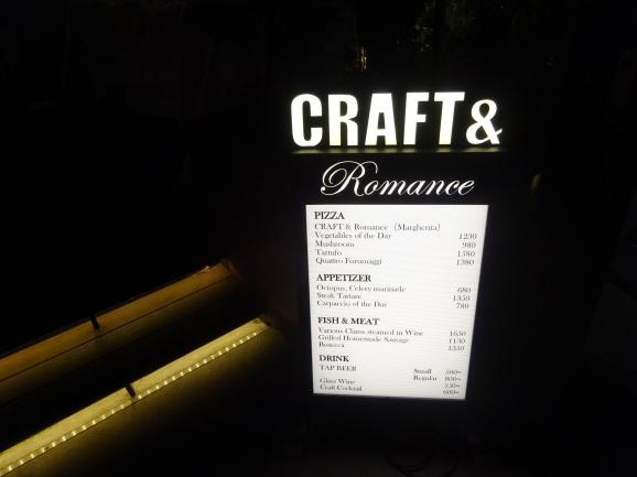 吉祥寺のCRAFT&Romanceさんへ_e0230011_17140801.jpg