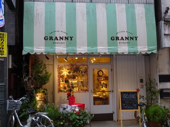 GRANNYさんのスコーン_e0230011_17451781.jpg
