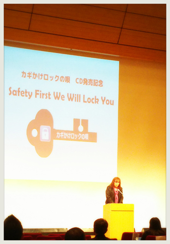 ■ 『カギかけロックの唄』発表会見~イベントライブありがとう!_b0183113_07525675.jpg