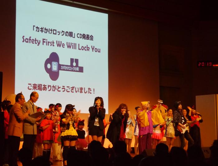 ■ 『カギかけロックの唄』発表会見~イベントライブありがとう!_b0183113_08052228.jpg