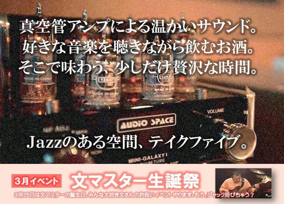 スタッフ陽子さんのライブあります!_a0203615_16551541.jpg