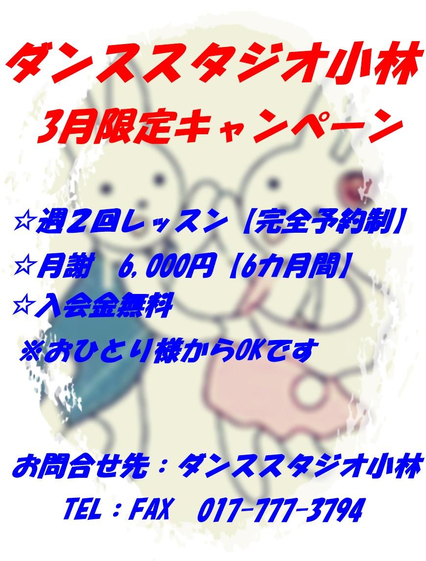 f0061220_18584451.jpg