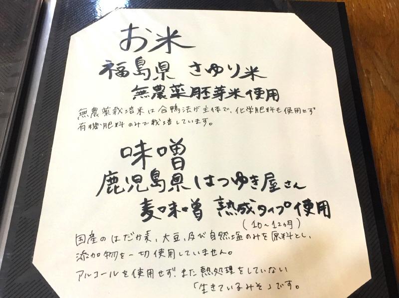 人気No.1 信玄鶏のささみ揚げ 【辻堂 Happy like a HONEY BEE(ハニービー)】_b0153224_22074118.jpg