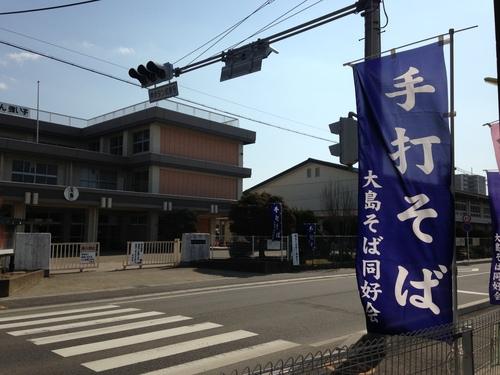 『 大島そば同好会 』_f0259324_16321433.jpg