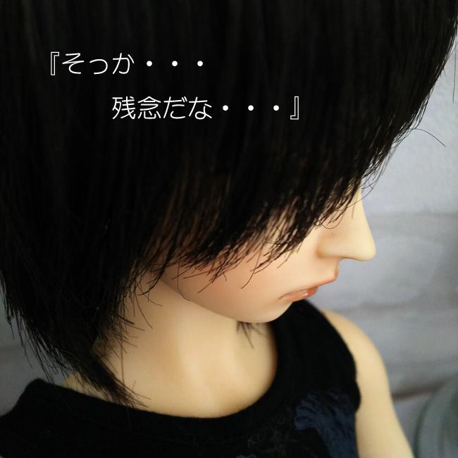 可哀想な虹人くん_a0275527_23081283.jpg