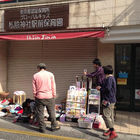 3/5 松陰神社通りのみの市ありがとうございました_d0156336_235924100.jpg