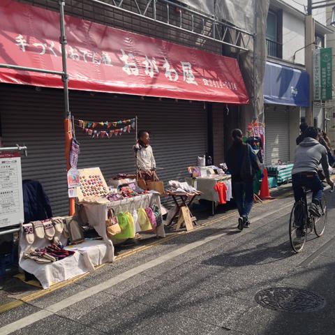 3/5 松陰神社通りのみの市ありがとうございました_d0156336_23594364.jpg