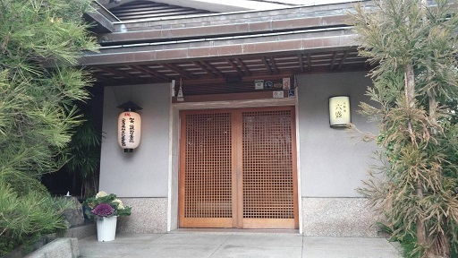 京都スイーツ_c0179841_08345296.jpg