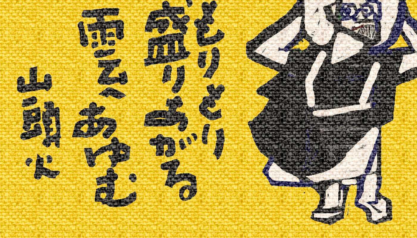f0117041_05293487.jpg