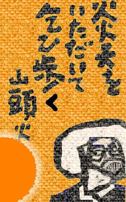 f0117041_17014329.jpg
