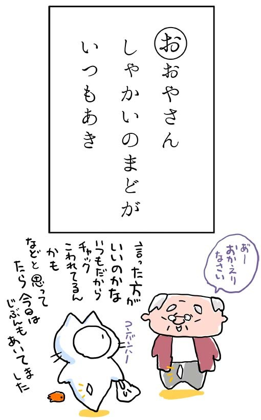 c0182243_00290629.jpg