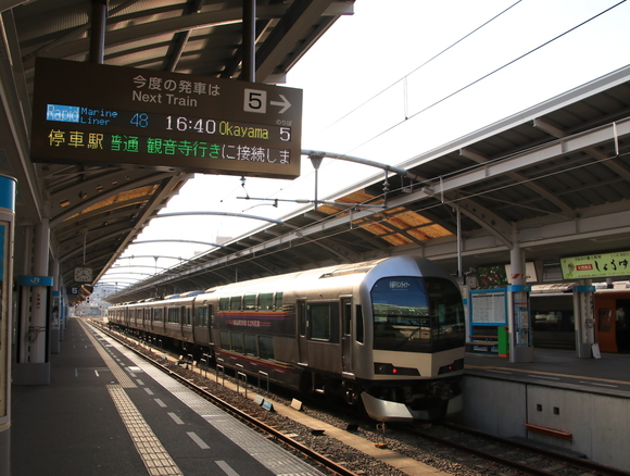 JR四国撮り鉄 高松駅にて!_d0202264_13332351.jpg