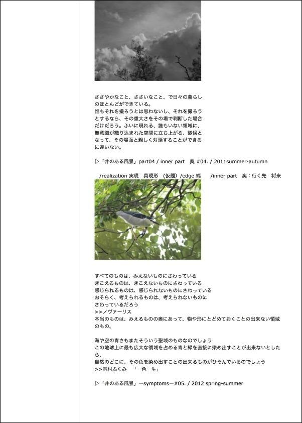 b0197979_14381634.jpg