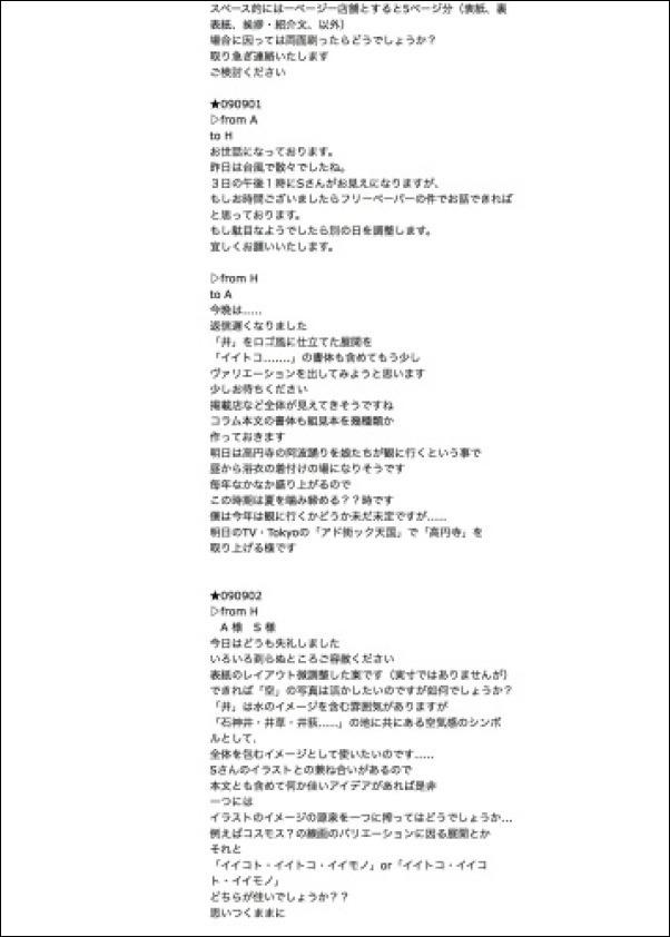 b0197979_14501072.jpg