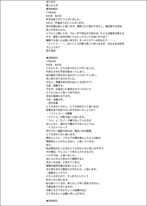 b0197979_14503161.jpg