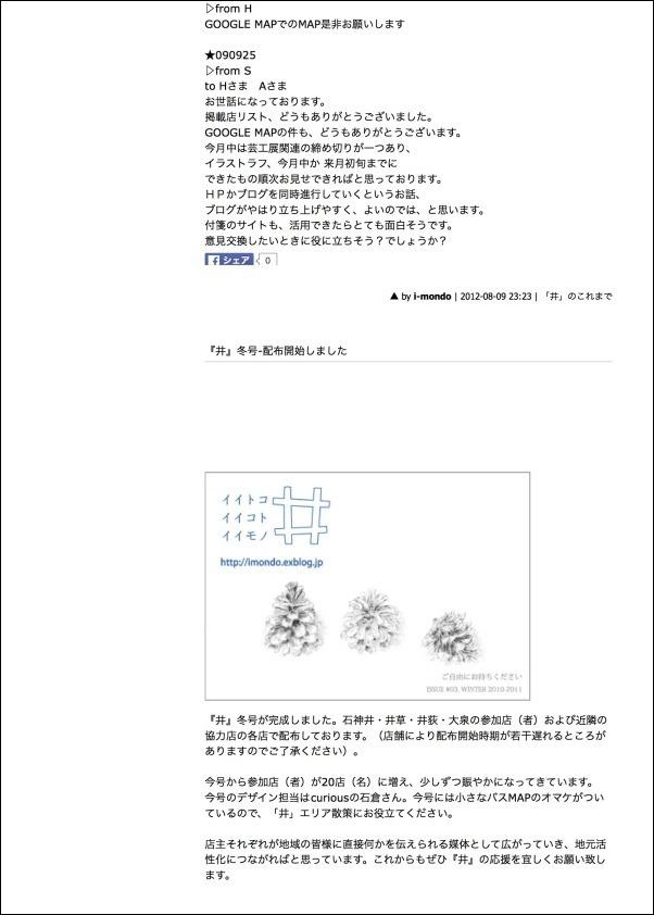 b0197979_14504941.jpg