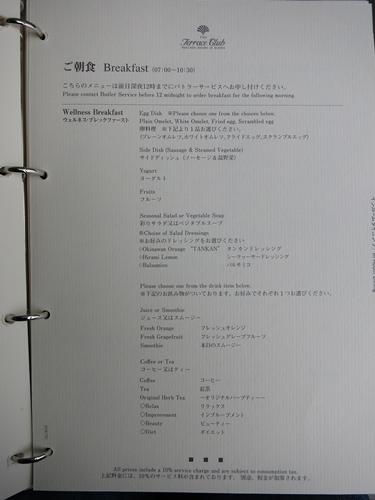 f0299682_16542148.jpg