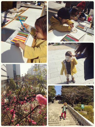 やってきたよ春と花粉とやさにちマリアル。_a0127284_09370762.jpg