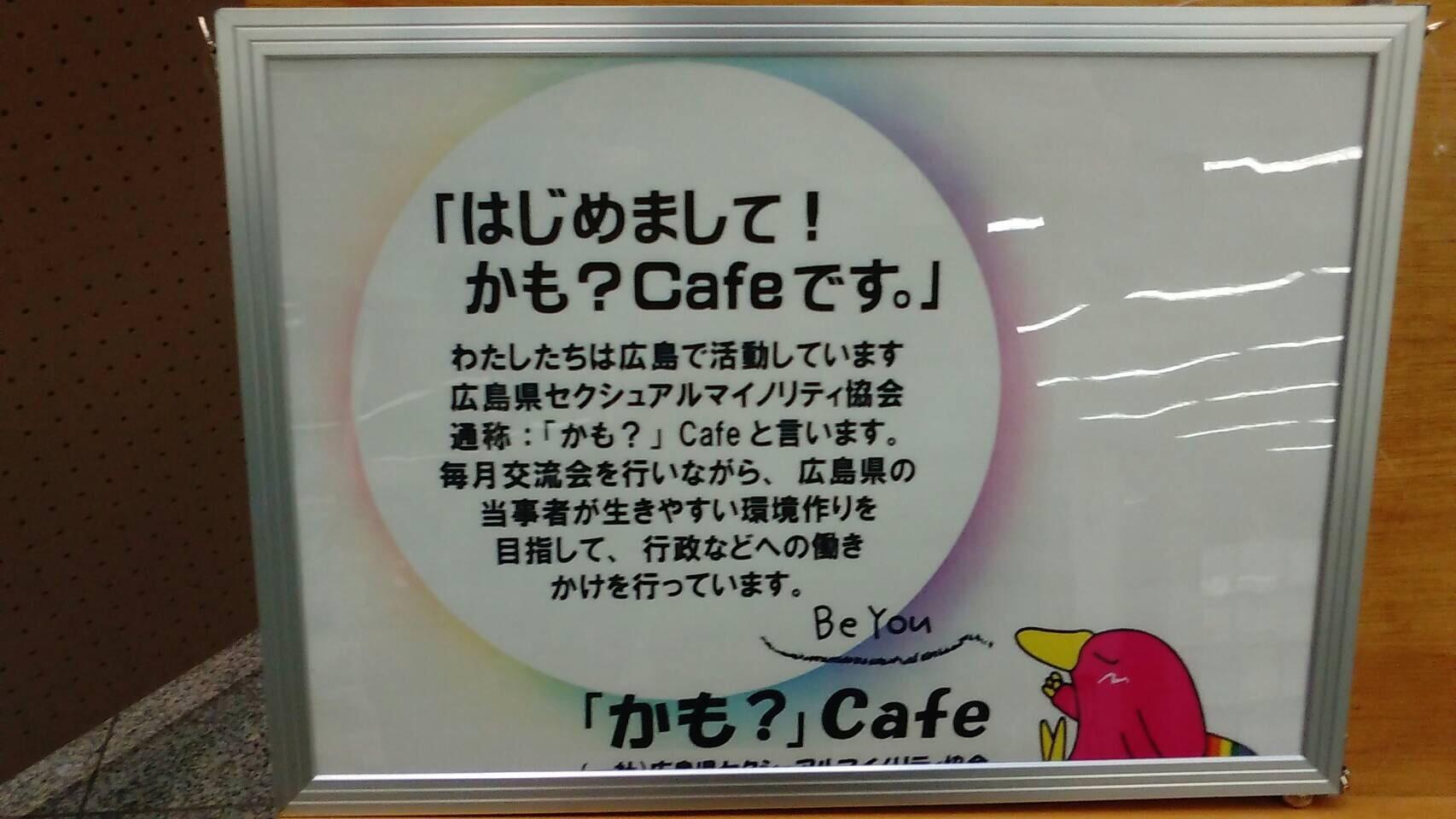 広島市内でパネル展開催_c0345785_21200047.jpg