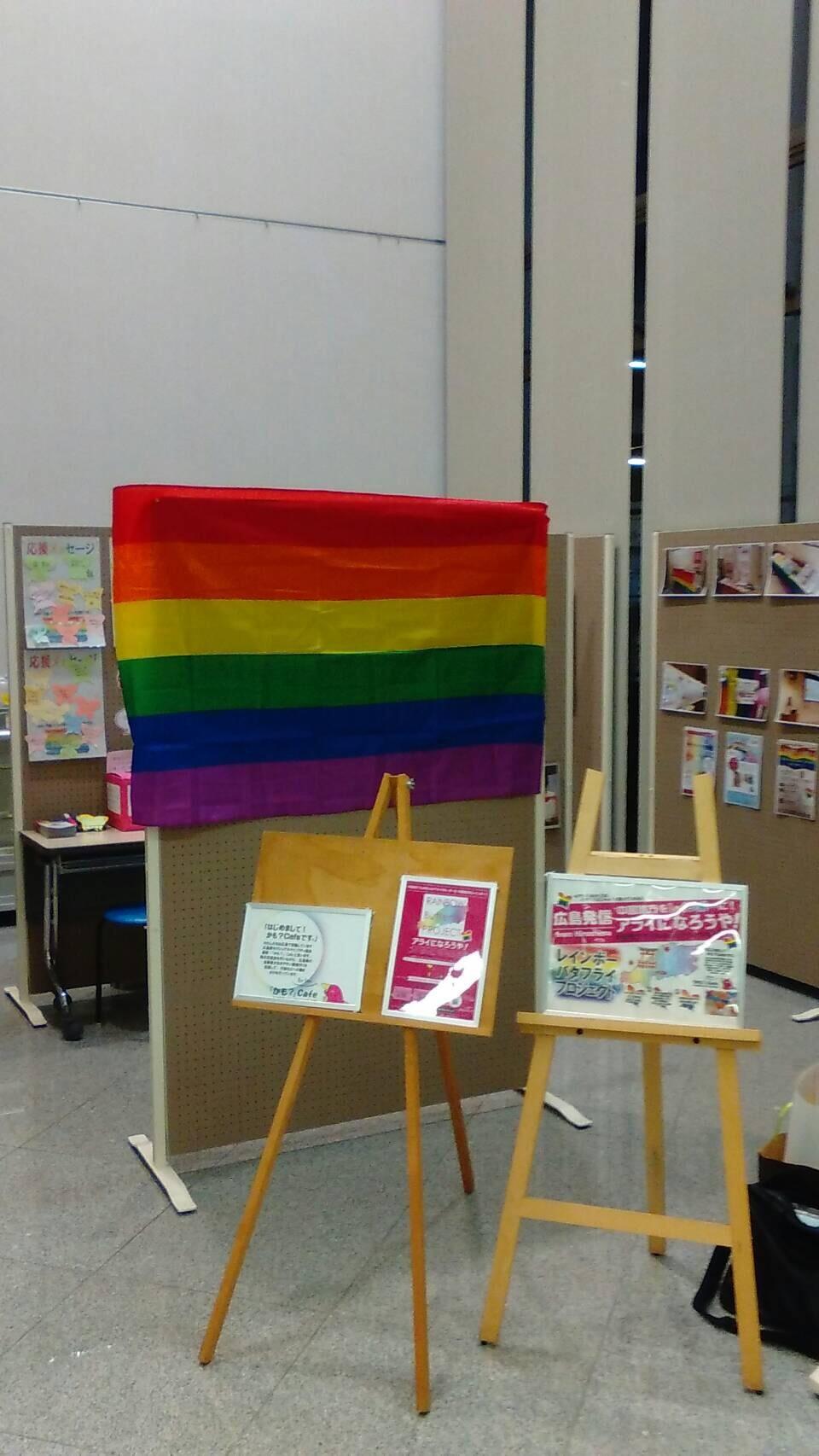 広島市内でパネル展開催_c0345785_21243499.jpg