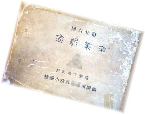 a0287486_19513513.jpg