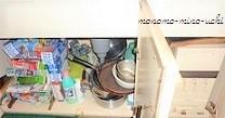 父のためのキッチン、整いました。_f0368691_17281819.jpg