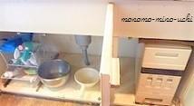 父のためのキッチン、整いました。_f0368691_17290309.jpg